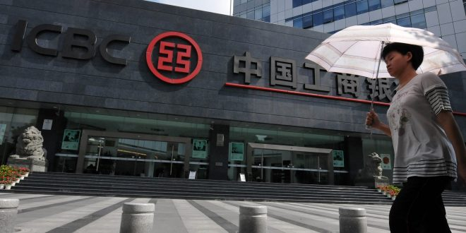 China's mega banks lost billions of dollars in profit as bad loans rise during coronavirus pandemic