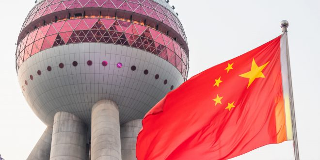 China is set to join FTSE Russell's flagship global bond index next year