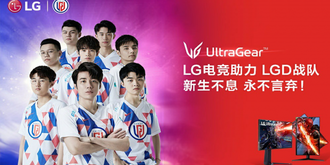 China Esports Weekly: Chinese Sports Media Titan Sports Joins Peace Elite League, Chinese Celebrity Zitao Huang Invests in GK Gaming
