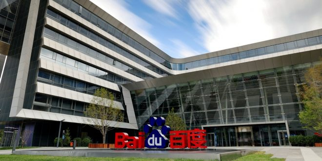 Baidu Plans to Raise up to $3.6 Billion in Hong Kong Secondary Listing