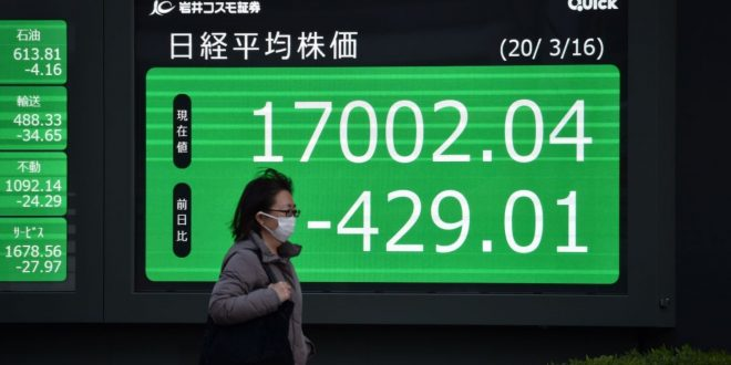 Japan's Central Bank Launches One-Year Test of Digital Currency