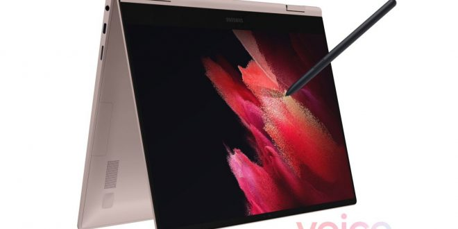 New Leaked Pics Reveal Samsung's Upcoming Galaxy Book Pro