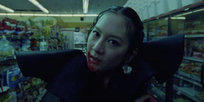Japanese Breakfast Is A Grocery-Store Ghost In 'Posing In Bondage' Video