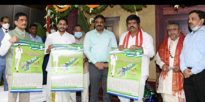 CM Jagan releases welfare calendar for 2021-22