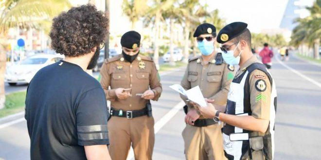 Saudi police catch seven quarantine violators in Eastern Province