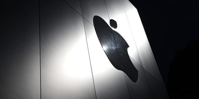 Ex-Apple Employee Claims Company Knew About His 'Misogynistic' Writings and Hired Him Anyway