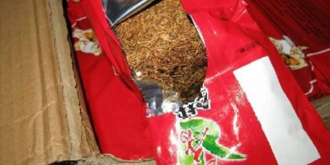 53kg of duty-unpaid tobacco disguised as tea leaves seized; 2 people arrested: Singapore Customs