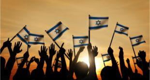 Shifting Tides on Israel