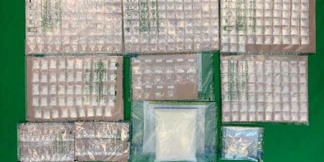 Hong Kong Customs seizes suspected ketamine and suspected crack cocaine (with photo)