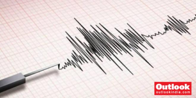 Magnitude 4.4 Earthquake Strikes Maharashtra's Yavatmal, Nearby Areas