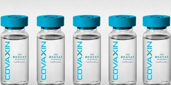 Review Process Begins For WHO Listing Of Covaxin: Bharat Biotech